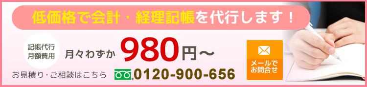 image_bnr03